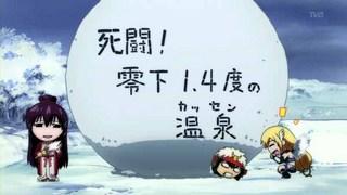 そらのおとしものフォルテ 第4話「死闘!零下1.4度のカッセン(温泉)」[S].mp4_000202135.jpg